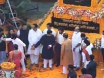 राज यांची समयसूचकता...अमित ठाकरेंना दिग्गजांच्या मांदियाळीतून 'कॉर्नर' दाखवला! - Marathi News | mns chief raj thackeray guide amit thackeray for photo in program | Latest mumbai News at Lokmat.com