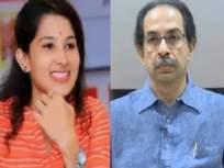 पूजा चव्हाण प्रकरणी मुख्यमंत्री ठाकरेंची मूकसंमती, लपवाछपवीचं काम; भाजपचा थेट आरोप - Marathi News   pooja chavan case bjp mla ashish shelarcriticises cmuddhav thackeray and sanjay rathod   Latest mumbai News at Lokmat.com