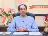 वर्क फ्रॉम होम राबवा आणि मंत्रालयातील कार्यालयीन वेळा दोन शिफ्ट्समध्ये करा, मुख्यमंत्र्यांचे निर्देश - Marathi News | carry out work from home and do office hours in the ministry in two shifts orders by the Chief Minister uddhav thackeray | Latest mumbai News at Lokmat.com