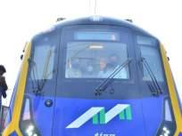 लयभारी! ६ डब्यांची मेट्रो आली हो...चारकोप आगारात झाली यशस्वी चाचणी! - Marathi News | 6 coach metro mumbai trial run successful | Latest mumbai News at Lokmat.com