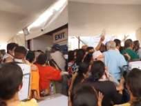 "Video: ""आधी ॲप बंद पडलं, आता लसीकरण केंद्र विना माय-बापाचे""; काँग्रेस नेत्याचे एकाच दगडात दोन पक्षी - Marathi News | congress leader sanjay nirupam tweets video of bkc vaccination center crowded and criticizes thackeray government | Latest mumbai News at Lokmat.com"