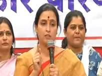 दारु पिऊन शिव्या देण्यात कसला पुरुषार्थ?; चित्रा वाघ संतापल्या, पुन्हा धमक्यांचे फोन - Marathi News | bjp leader chitra wagh once again received a threatening phone call | Latest mumbai News at Lokmat.com