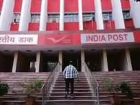 मस्तच! १ लाखावर ४० हजारांचा फायदा; PM मोदीही घेतायत पोस्टाच्या 'या' स्कीमचा लाभ - Marathi News | invest 1 lakh post office national saving certificates get 40 thousands interest pm narendra modi also invested | Latest business Photos at Lokmat.com