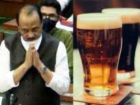 Maharashtra Budget 2021: मद्यावरील व्हॅटमध्ये ५ टक्क्यांनी वाढ, जाणून घ्या काय महागलं अन् काय केल्या घोषणा? - Marathi News | Maharashtra Budget 2021 5 percent increase in VAT on alcohol find out what exactly is expensive | Latest mumbai News at Lokmat.com