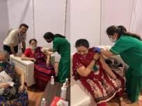राज ठाकरेंच्या मातोश्री आणि बहिणीने घेतली कोरोनाची लस; शर्मिला ठाकरेंचीही उपस्थिती - Marathi News | mns chief Raj Thackerays mother and sister took the corona vaccine in mumbai | Latest mumbai News at Lokmat.com