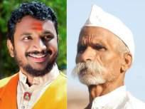 Amol Mitkari: सरसंघचालकांना कोरोना, अमोल मिटकरी म्हणाले आता भिडे गुरूजींना विचारा! - Marathi News | amol mitkari slams sambhaji bhide guriji after mohan bhagwat found corona positive | Latest mumbai News at Lokmat.com