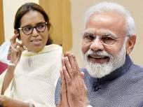 Varsha Gaikwad: राज्याच्या शिक्षणमंत्री वर्षा गायकवाड पंतप्रधान मोदींच्या कॅम्पेनचा हॅशटॅग वापरतात तेव्हा... - Marathi News | state education minister Varsha Gaikwad uses the hashtag of Prime Minister Modis campaign pariksha pe chara | Latest mumbai News at Lokmat.com