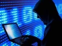 ऑनलाइन फ्रॉड झाल्यास तातडीनं 'या' नंबरवर कॉल करा, वाचेल तुमच्या मेहनतीची कमाई! - Marathi News | online frauds complaints in india helpline number by home ministry and cyber police | Latest national News at Lokmat.com