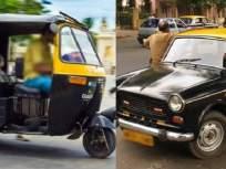 Maharashtra Lockdown: रिक्षा-टॅक्सीसह बस आणि लोकल प्रवासासाठी नेमका नियम काय? - Marathi News | maharashtra lockdown update public transport travel rules and guidelines for rickshaw bus and local train | Latest mumbai Photos at Lokmat.com