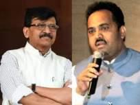 Sanjay Raut: राजकीय अपरिपक्वतेतून लिखाण करणे थांबवा, संजय काकडेंचा राऊतांना टोला - Marathi News | bjp leader Sanjay Kakade slammed sanjay Raut over west bengal election result | Latest mumbai News at Lokmat.com