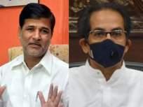 मराठा आरक्षणाचा प्रश्न गांभीर्याने घेतला नाही, मुख्यमंत्री ठाकरेंनी राजीनामा द्यावा; विनायक मेटेंची मागणी - Marathi News | Maratha reservation was not taken seriously cm thackeray should resign Demand Vinayak Mete | Latest politics News at Lokmat.com