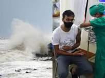 Cyclone Tauktae: तौत्के चक्रीवादाळामुळे मुंबईतील कोरोना लसीकरण उद्या बंद, प्रशासनाचा निर्णय - Marathi News | Corona vaccination in Mumbai to be stopped tomorrow due to cyclone tauktaee | Latest mumbai News at Lokmat.com