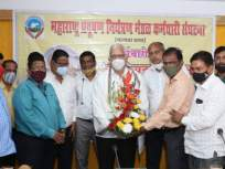महाराष्ट्र प्रदूषण नियंत्रण मंडळ कर्मचारी संघटनेच्या अध्यक्षपदी आमदार विलास पोतनीस यांची निवड - Marathi News | MLA Vilas Potnis elected as President of Maharashtra Pollution Control Board Employees Union | Latest mumbai News at Lokmat.com