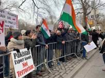 Pulwama Attack : न्यूयॉर्कमध्ये घुमल्या पाकिस्तान निषेधाच्या घोषणा, फडकला तिरंगा
