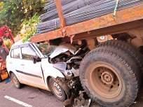नगर-औरंगाबाद रोडवर कंटेनर-कार अपघातात एक ठार; एक जखमी