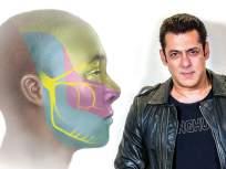 Trigeminal Neuralgia चेहऱ्याला वेदना देणारा एक दुर्मीळ आजार, सलमान खानही आहे याने पीडित...