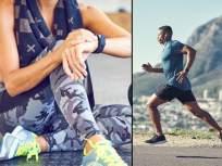 वजन कमी करण्यासाठी किती वेळ करावी एक्सरसाइज? जाणून घ्या योग्य वेळ आणि एक्सरसाइज..