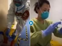 Corona Virus : कोरोनाग्रस्त रूग्णांवर उपचार करणारे डॉक्टर किती वेळा धुतात हात? व्हिडीओ पाहून उघडेल तुमचेही डोळे...