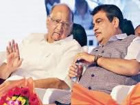 Maharashtra Government: 'गडकरींचा क्रिकेटशी संबध नसून डांबराशीच, क्रिकेटचा संबंध फक्त पवारांशीच'