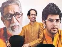 Maharashtra Election 2019: 'कुणाचा कंडू शमणार असेल तर खाजवत बसा', शिवसेनेची भाजपावर जहरी टीका