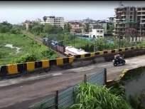 निळजे रेल्वे उड्डाणपूल वाहतुकीस खुला; अवघ्या १५ दिवसांत केली दुरुस्ती - Marathi News | Nilje railway flyover open to traffic | Latest thane News at Lokmat.com