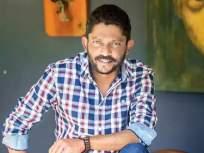 'दृश्यम' फेम दिग्दर्शक निशिकांत कामतची प्रकृती बिघडली, हैदराबादमध्ये उपचार सुरू - Marathi News | Drishyam Fame Director Nishikant Kamat Admitted To Hospital In A Critical Condition Due To Liver | Latest entertainment News at Lokmat.com