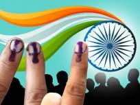 आयपीएसच्या सहा अकार्यकारी पदांना'इलेक्शन ड्युटी' नाहीच - Marathi News | Six non-executive posts of IPS have no election duty! | Latest mumbai News at Lokmat.com