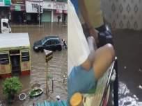 Photos: पुनश्च तुंबापुरी... धुव्वाधार पावसामुळे रस्ते, गाड्या पाण्यात; तळं साचलं घरात - Marathi News | Photos: Water enters houses in Kandivali area following incessant rainfall in Mumbai | Latest mumbai Photos at Lokmat.com