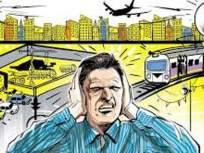 लॉकडाऊन : आवाजाचाही 'आवाज' बसला; मुंबईतले ध्वनी प्रदूषण घटले - Marathi News | Lockdown: The 'voice' of the voice also sat; Noise pollution in Mumbai decreased | Latest mumbai News at Lokmat.com