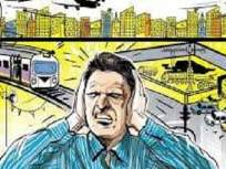 ध्वनिप्रदूषण वेळीच कमी केले नाही तर आपण सगळे बहिरे होणार - Marathi News | If noise pollution is not reduced in time, we will all be deaf | Latest mumbai News at Lokmat.com