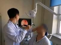 बाबो! 'या' व्यक्तीच्या नाकात आला दात, एक्स-रे पाहून डॉक्टरही झाले हैराण!
