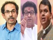शिवसेनेला धक्का अन् भाजपाला साथ; राज ठाकरे पुन्हा सक्रिय, ४ मार्चला नाशिकचा दौरा करणार - Marathi News | MNS chief Raj Thackeray will leave for Nashik on March 4. | Latest mumbai News at Lokmat.com