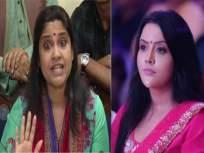 ...तर तुम्ही मुंबईबद्दल असं ट्विट केलं नसतं; रेणुका शहाणेंनी अमृता फडणवीसांचा घेतला समाचार - Marathi News | Actress Renuka Shahane has criticized Amruta Fadnavis | Latest mumbai News at Lokmat.com