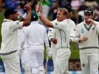 IND vs NZ : बायकोबरोबर वेळ व्यतित करण्यासाठी न्यूझीलंडच्या खेळाडूने कसोटी मालिकेतून घेतला ब्रेक