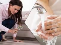 Coronavirus: सतत स्वच्छतेच्या सवयीने व्हाल ओसीडीचे शिकार, जाणून घ्या स्वच्छतेची लिमिट! - Marathi News | Coronavirus can make you obsessed with cleanliness, know tips to cope api | Latest health News at Lokmat.com