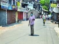 विदर्भ, मराठवाडा, मध्य महाराष्ट्रात उष्णतेची लाट; हवामान खात्याचा इशारा - Marathi News | Heat wave in Vidarbha, Marathwada, Central Maharashtra; Meteorological Department warning | Latest mumbai News at Lokmat.com
