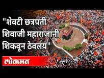 मराठा आरक्षण रद्द झाल्यावर नितेश राणे काय म्हणाले? Nitesh Rane On Maratha Reservation Canceled - Marathi News | What did Nitesh Rane say when Maratha reservation was canceled? Nitesh Rane On Maratha Reservation Canceled | Latest maharashtra Videos at Lokmat.com