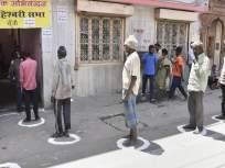 CoronaVirus : सावधान! किराणासामान, दुधासह व्हायरसपण आणताय का घरी? अशी घ्या काळजी - Marathi News | CoronaVirus : Know importance of social distancing for fight with corona virus myb | Latest health News at Lokmat.com