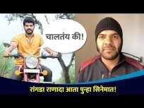 अभिनेता हार्दीक जोशीचा नव्या चित्रपटातील नवा लूक कसा असेल? Hardeek Joshi Interview| Lokmat CNX Filmy - Marathi News | What will actor Hardik Joshi look like in his new film? Hardeek Joshi Interview | Lokmat CNX Filmy | Latest entertainment Videos at Lokmat.com