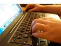 अकरावी ऑनलाइन प्रवेशाचे लेखापरीक्षण यंत्रणेअभावी रखडले