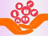अवयवदानाची व्यापक जनजागृती आवश्यक - श्रीकांत आपटे - Marathi News | Widespread public awareness of organ donation is required - Shrikant Apte | Latest mumbai News at Lokmat.com