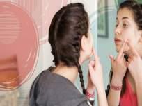 आपल्यापेक्षा आपल्या वयाच्या इतरच मुली सुंदर का दिसतात बरं? - Marathi News | Why do other girls your age look better than you? | Latest sakhi News at Lokmat.com