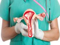 लक्षणं लवकर लक्षात न येणारा गर्भाशय आणि बीजांडं वाहक नलिकेचा कर्करोग वेळीच सावधान झाल्यास आटोक्यात आणता येतो.. बराही करता येतो! - Marathi News | Cancer of the ovarian and fallopian tubes that do not notice symptoms early can be controlled and cured if alerted in time! | Latest sakhi News at Lokmat.com