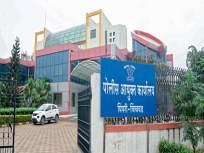 पिंपरी-चिंचवड शहरातील मजुरांच्या राहण्याची, जेवणाची व्यवस्था करणार - Marathi News | The arrangement of accommodation, lunch of workers by pimpri police | Latest pimpri-chinchwad News at Lokmat.com