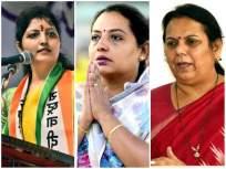 'या' महिला नेत्यांची मंत्रीमंडळात लागणार वर्णी ?