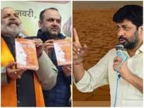 'आज के शिवाजी- नरेंद्र मोदी' पुस्तकावरून बच्चू कडूंची पंतप्रधान मोदींवर जहरी टीका
