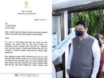 महाराष्ट्रात सर्वाधिक चाचण्या नाहीत, मुख्यमंत्र्यांना लिहिलेल्या पत्रातील महत्त्वाचे मुद्दे - Marathi News | Maharashtra does not have most tests, important points in Fadnavis' letter | Latest maharashtra Photos at Lokmat.com