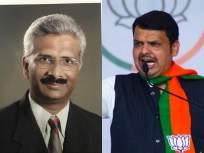 'कुंभकोणींच्या व्हायरल बातमीचं स्पष्टीकरण, फडणवीसांनी सांगितलं राजकारण' - Marathi News   'Explanation of Kumbakoni's viral news, Fadnavis says politics on maratha reservation   Latest mumbai News at Lokmat.com