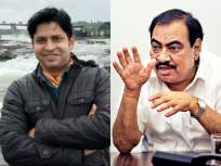 'हलगर्जीपणामुळेच पत्रकाराचा बळी, मृत्युप्रकरणी सदोष मनुष्यवधाचा गुन्हा दाखल करा' - Marathi News | 'Journalist killed due to negligence, file culpable homicide case, eknath khadse on death of journalist covid 19' | Latest mumbai News at Lokmat.com