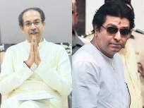 ... अन्यथा लोकांचा 'ठाकरे' नावावरील विश्वास उडेल, मनसेचा मुख्यमंत्र्यांना सल्ला - Marathi News | ... otherwise people will lose faith in the name 'Thackeray', MNS bala nandgaokar advises the Chief Minister uddhav thackery | Latest mumbai News at Lokmat.com